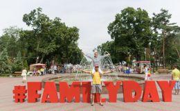 В Киеве пройдет грандиозный семейный фестиваль Family Day!