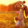 6 традиций празднования Дня матери в британской королевской семье