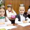Должен ли ребенок убирать в школе: ответ министра образования