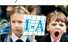 Новые правила приема в первый класс: ребенок не обязан уметь читать