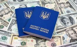 Что такое ID-карта и нужно ли менять паспорт на ID-карту
