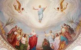 Вознесение Господне: что нельзя, а что можно делать в этот день