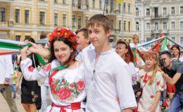 Куда пойти на День конституции 2018 в Киеве