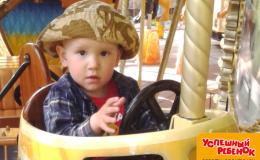 Родители Юрия Михайлика поделились секретами воспитания самого юного таланта Украины