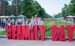 В сентябре пройдет VII Семейный  фестиваль Family Day