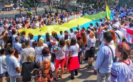День Независимости Украины 2019: сколько будет выходных