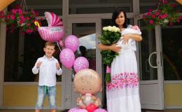 Рассказ о родах и реальный отзыв о 2 роддоме Киева от дважды мамы