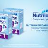 Nutrilon Гипоалергенный в новом разумном формате