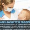 У меня корь: киевлянка рассказала, как тяжело протекает болезнь