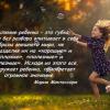 Не позволяйте унижать своих детей! Горький опыт украинской мамы
