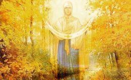 Покров Пресвятої Богородиці: що можна, що заборонено робити