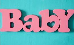 Всемирный день ребенка: 10 вещей, которые никогда не поймут люди без детей