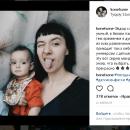 Анастасия Конельская