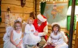 День Святого Николая: куда пойти в Киеве