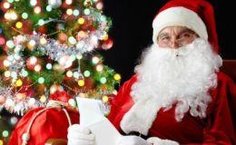 Что кроме подарка: 6 идей от Деда Мороза