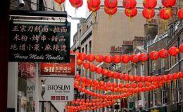 Китайский Новый год: что можно и что нельзя делать в этот день