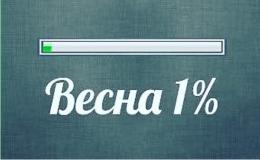 Весна пришла! Из-за непогоды в киевских школах и детских садах отменили занятия