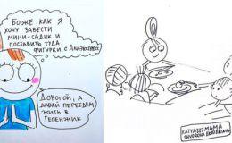 Быть мамой: правдивые комиксы мамы троих детей