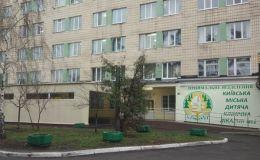 Киевская городская детская клиническая больница № 2: отделения и контакты