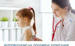 Как подписать декларацию с врачом для ребенка: ответы на самые частые вопросы