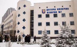 Киевская детская клиническая больница №7 Печерского района: специализация, адрес, телефоны