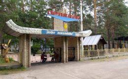 Известна причина отравления детей в лагере «Орленок»
