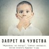 Воспитание мальчика: почему нельзя запрещать сыну плакать? Отвечает психолог