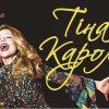 Не пропустите: 19 августа Тина Кароль выступит вSkyFamilyPark
