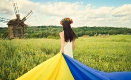 День Незалежності України: вітальні листівки, картинки та привітання