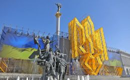 Программа мероприятий в Киеве, посвященная Дню Независимости 2019