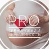 Спорт и питание во время беременности: личный опыт фитнес-мамы