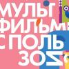 Топ-40 мультиков для детей на YouTube