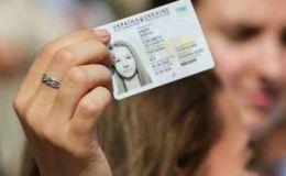 Новый порядок получения паспортов в Украине: больше выбора