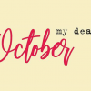 Выходные дни и праздники в октябре 2018