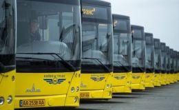 Электронный билет в Киеве: где и когда начнет работать новая система оплаты проезда