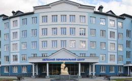 Областной перинатальный центр города Ровно: условия, контакты