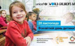 Всесвітній день дитини: історія, листівки та привітання