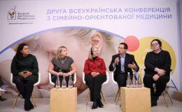 В Киеве состоялась вторая Всеукраинская конференция по семейно-ориентированной медицине