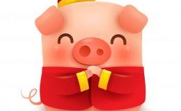 Что год Свиньи нам принесет? Гороскоп на 2019 год для детей и родителей