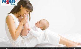 Как не омрачить радость материнства колоссальными расходами
