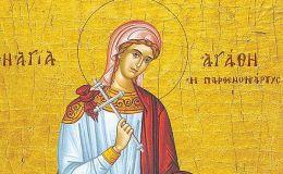 День святой мученицы Агафьи: что нельзя делать и народные приметы