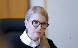Так мило: Юлия Тимошенко показала маленькую внучку