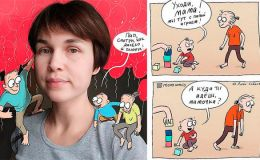 Жизнь с ребенком в комиксах мамы: а у вас так же?