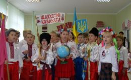 Дитячі садочки в Києві: адреси, телефони. Святошинський район