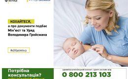Не выходя из дома: 10 сервисов, связанных с рождением ребенка он-лайн