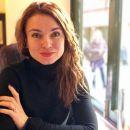 Антонина Иващук