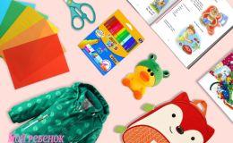К детскому саду готовы? Самый полезный список вещей