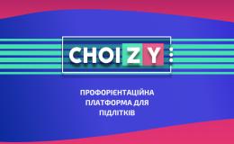 12 ПРОФЕСІЙ: на платформі «ChoiZY» запустили безкоштовні відеокурси
