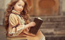 Литературные имена, которые не стоит давать своим детям