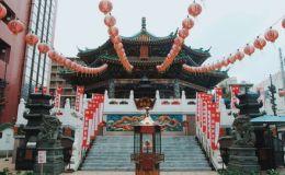 Веселі вихідні: на «Даринку» відсвяткують китайський Новий рік
